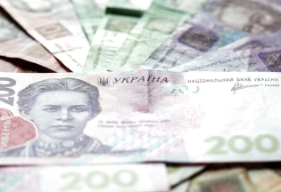Прийом старих та зношених купюр в компанії Money 24 Івано-Франківськ