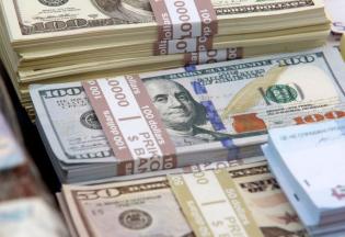 Особливості становлення валютних курсі в Івано-Франківську