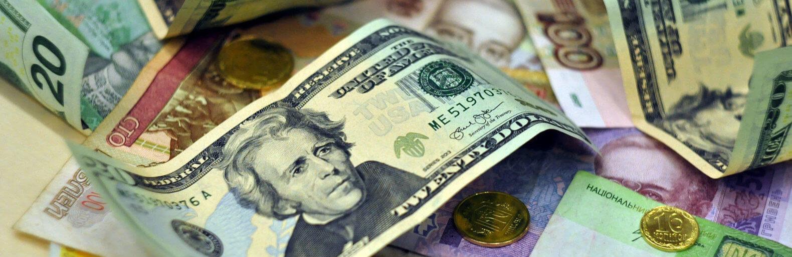 курс валют Івано-Франківськ сьогодні